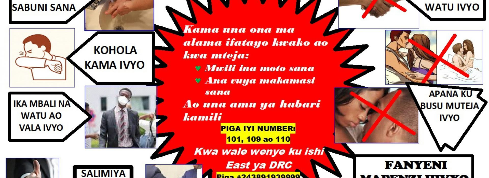 Shwahili version_Poster_Sensitization_SW_COVID-19_DRCMars2020